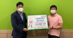 국민연금 중부산지사, 부산중구노인복지관에 온누리상품권 전달