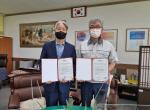 경남정보대, 김해생명과학고 2+2 연계교육 협약체결