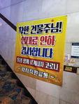 '부산 착한 임대인' 5명에 표창
