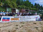 사하구 원승재 목사·삼성여고, 지진 피해 아이티 이재민 돕기