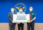 문암장학문화재단, 범죄피해 아동에 5500만 원 기탁