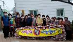 부곡4동 주민들, 추석 맞아 십시일반 모은 쌀 1t 나눔
