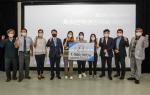 부경대, 2021 부산지역 특허전략 경진대회 '석권'