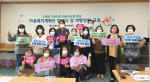 북구, 주민중심 복지공동체 구현을 위한 '마을복지계획단' 발족