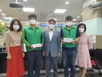 광남 새마을금고, 부산 중구 광복동·남포동 새마을 자율방역단 지원금 전달