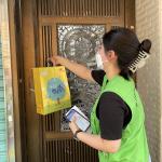 부산진구자원봉사센터 개금1동 자원봉사캠프, 홀로어르신 선물 전달