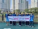 연산1동 지역사회보장협의체, 복지사각지대 위기가구 발굴 캠페인