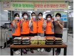연산3동 지역사회보장협의체, 추석맞이 음식 전달