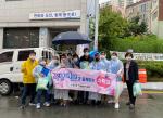 동구 수정2동 자원봉사캠프, 추석맞이 쪽방주민 위로 방문