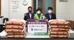 자연보호중앙연맹 사하구 협의회, 쌀 후원