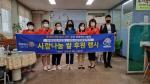 국제로타리 3661지구 부산 여명로타리클럽 사랑나눔 쌀 후원행사 실시