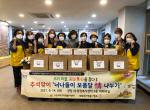 장림1동 자원봉사캠프, '너나들이 보름달 情나누기'개최