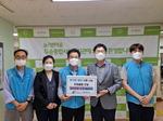 K-water 부산권지사, 사하사랑나눔푸드마켓에 식품 및 생필품 지원 外