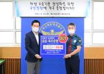"""홍순헌 해운대구청장, """"굉음 근절 국민청원에 동참해주세요"""""""