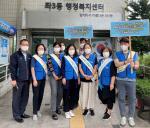해운대구 좌3동 청소년보호위원회, 청소년보호 캠페인