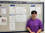 한국해양대, 이동엽 대학원생 학부과정 중 제1저자로 투고한 논문 SCI(E)급 국제학술지 게재