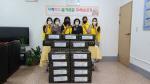남천2동 지역사회보장협의체 「슬기로운 추석 보내기」차례음식 나눔