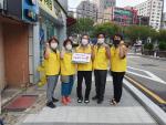 """주례3동 지역사회보장협의체,""""나눔로드(Road) 걷기 프로젝트""""추진"""