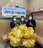 부산 서구자원봉사센터 남부민2동 캠프 「추석맞이 선물 나눔」 실시