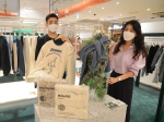 롯데백화점 부산본점 친환경 소재 활용 브랜드 런칭