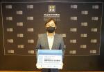 부산외국어대학교 김홍구 총장, 해외에서 참여하는 '함께해요 이삼부' 캠페인 주도