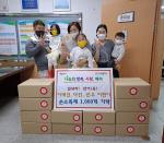해운대구 반여1동 '이태인, 이다인, 이선우'어린이,동 행정복지센터에 손소독제 1,000개 기부