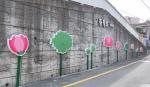 연지동, 마을 유래인 연꽃을 주제로 한 거리 미관 개선