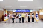 동래구, 시장 재보궐선거 및 민방위 업무발전 유공자 표창 수여