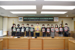 민주평화통일자문회의 부산남구협의회 제20기 임원진 회의 개최