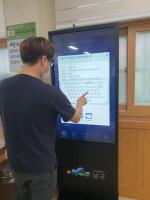 부산 남구 IT기반  비대면 디지털 일자리정보시스템 확대 구축