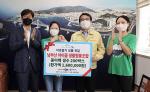 수영구 남부산 아이쿱 생활협동조합 성품 기탁