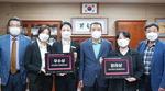 부산여대, '창의융합 창업아이디어 경진대회' 수상
