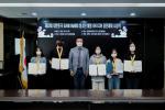 동의과학대 방사선과 학생들, 대한민국 청소년 발명 아이디어 경진대회 수상