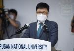 '조민 3위' 발표 부산대 후폭풍… 청문 중단에 총장은 사과