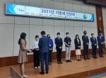 """부산 서구, 지방세 연찬회 2년 연속""""최우수상""""수상"""