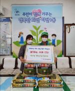 하단1동 새마을지도협의회 사랑의 쌀 기부