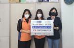 한국전력 북부산지사, 북구에 롤 케이크 100개 기탁