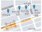 부산 '영화 1번지' 팬데믹 맞선 사투