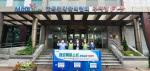 한국건강관리협회 부산지부, '제로웨이스트 자원순환캠페인'실시
