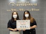 """코로나로 중단된 무료급식소 대신해 """"즉석밥이 간다"""""""