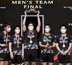 한국 남자 탁구 25년 만에 우승컵 번쩍