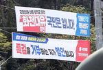 """이재명, 유동규 구속에 """"관리 책임""""…사과와 선긋기로 대장동 정면돌파"""