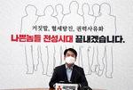 [김경국의 정치 톺아보기] 독기 품은 안철수, 여당에 등돌린 정의당…대선 변수 되나