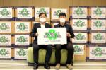 한국건강관리협회 본·지부, 아름다운가게에 기증품 7300여 점 전달