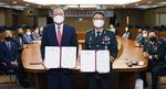 경남정보대와 육군3사관학교, 학·군 교류 협약 체결