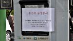 """""""수소 충전하러 30km 이동""""…부산 전기·수소차 충전 전쟁"""