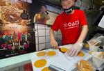 넷플릭스 차단된 중국에도 상륙한 '오징어게임' 달고나
