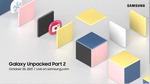 '갤Z플립3' 새 디자인 나오나…삼성, 20일 '언팩 파트2' 개최