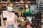 1500개 품목 할인 '와인 장터'