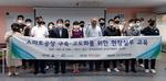 경남정보대 LINC+사업단, 스마트공장 구축·고도화 현장 실무 산업체 재직자 교육 프로그램 개최